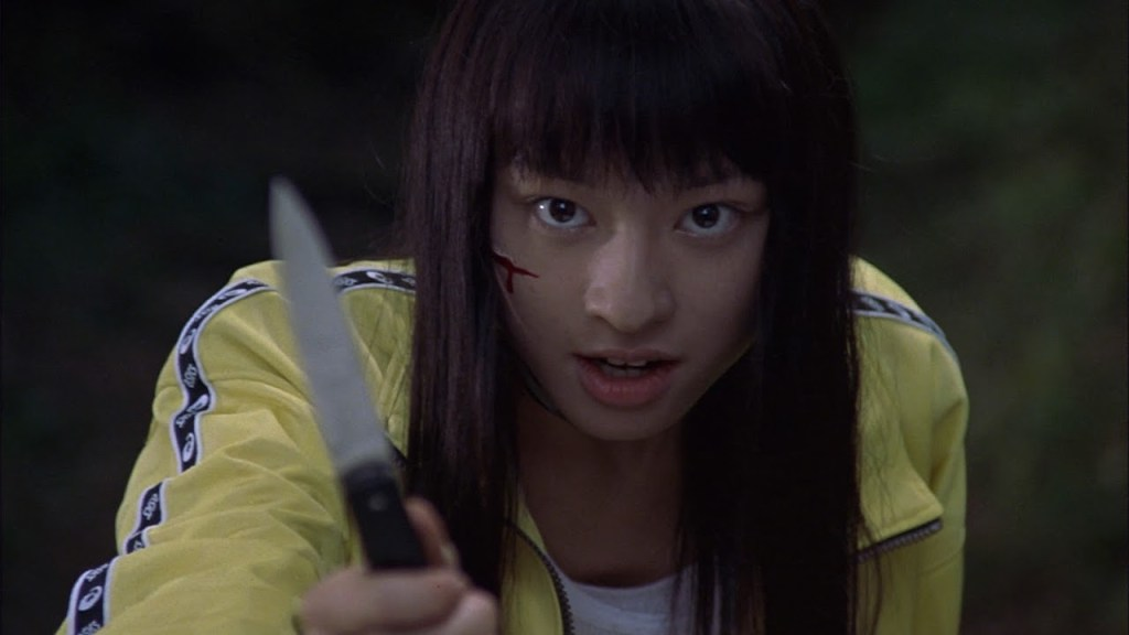 What's on in London today: BATTLE ROYALE (2000).