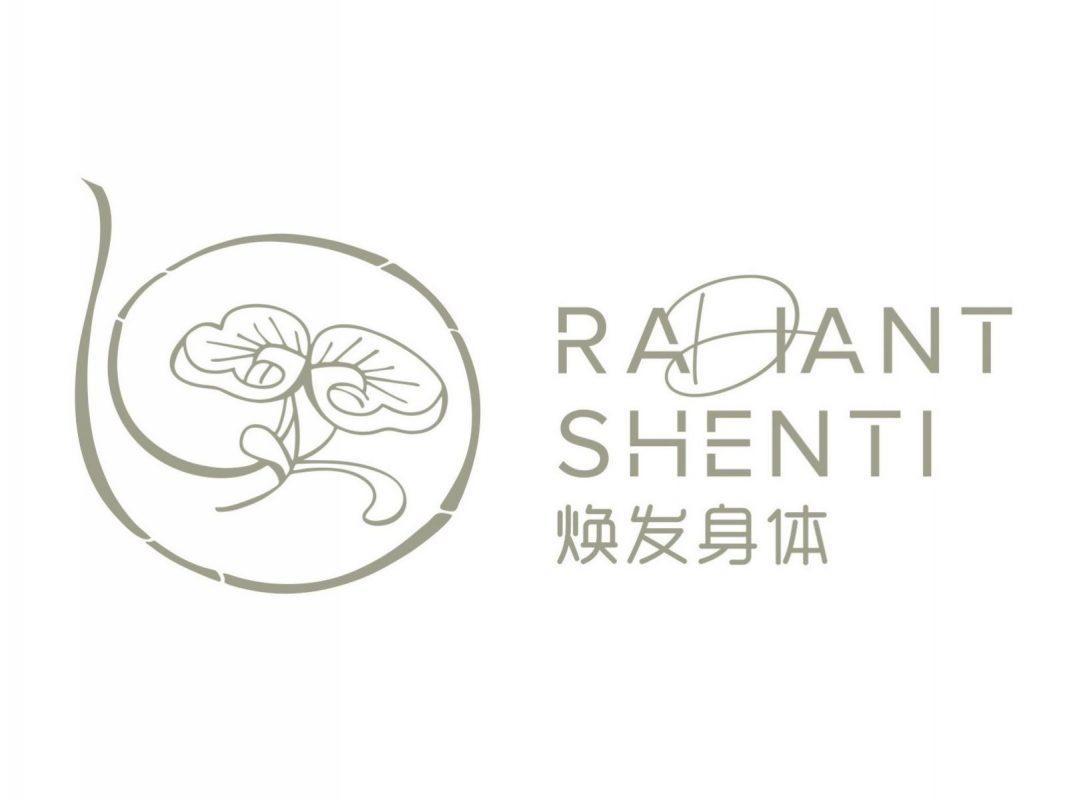 Radiant Shenti Logo
