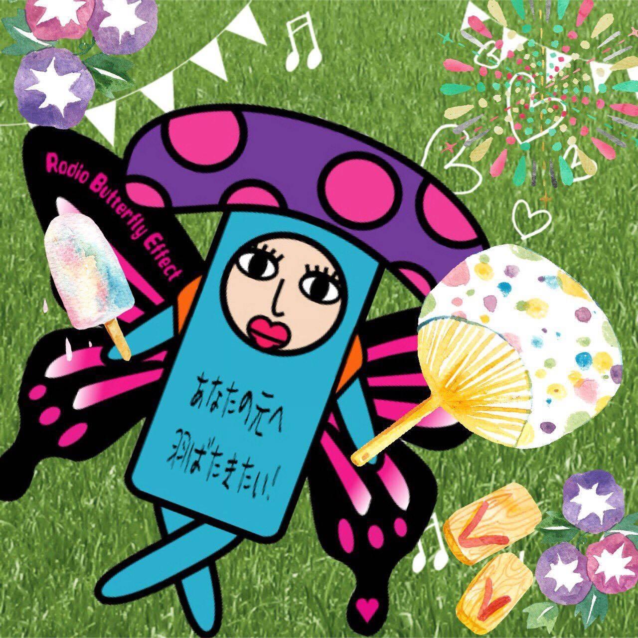 ラジバタ5周年記念 生放送!