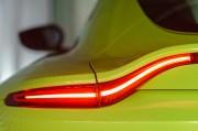 @Aston Martin Vantage - 38