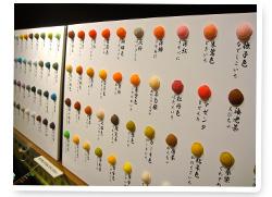 ねんどに水彩絵の具を混ぜて作った日本の色図鑑