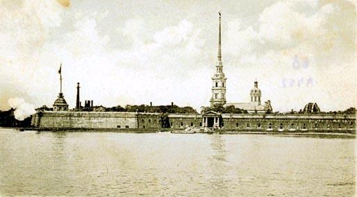 La fortezza dove fu rinchiuso nel 1872