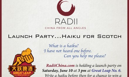 Write a Haiku, Win some Scotch at Saturday's Radii Launch Party