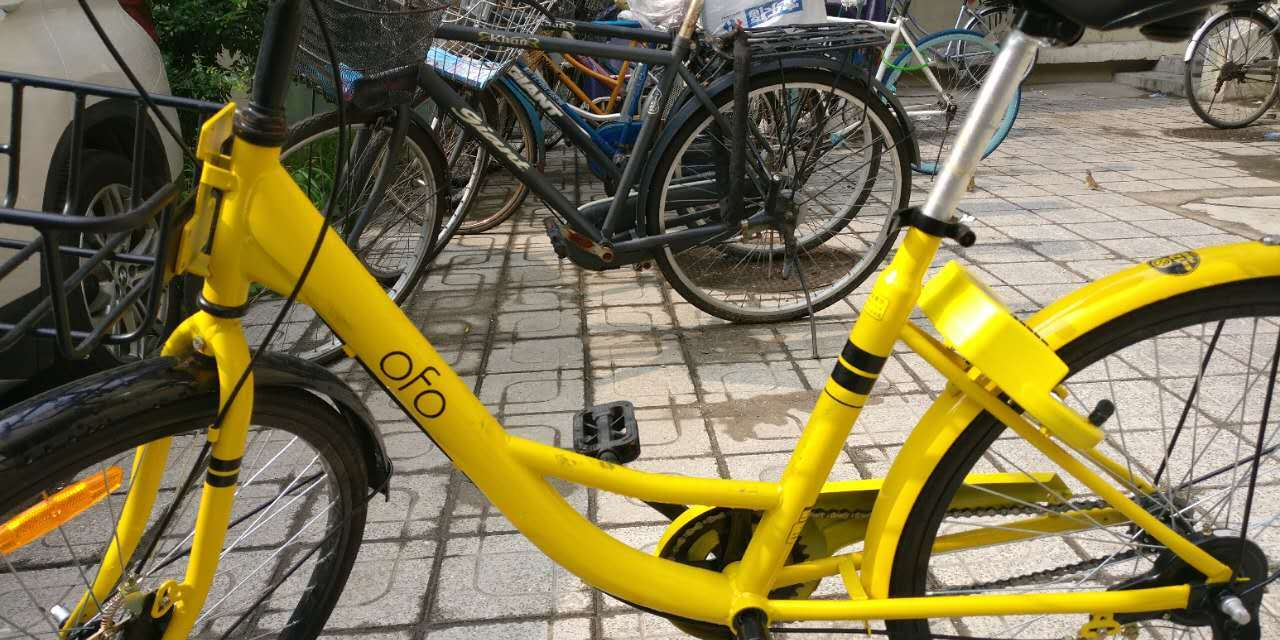 China Tech Explainer: Dockless Bike Share