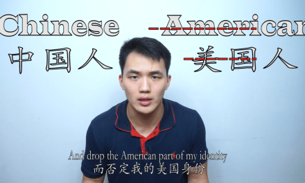 Can a Chinese-American be Chinese and American? (Part 1)