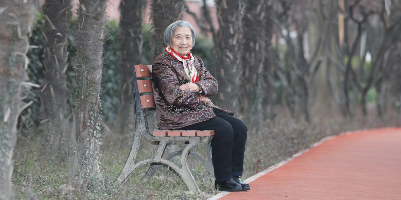 Lessons from a 100-Year-Old Shanghainese Woman