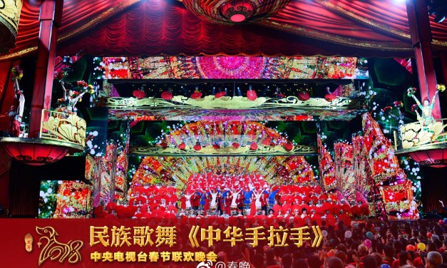 Four Key Points from CCTV's Controversial Spring Festival Gala