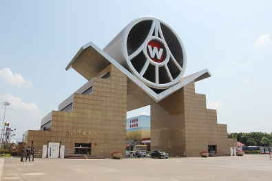 The entranceway to Wuliangye's production site