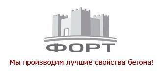 ООО «Форт»