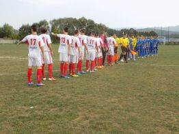 Bosna - Ingram 3