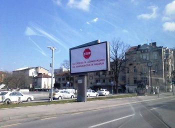 bilbordi kunder serbeve