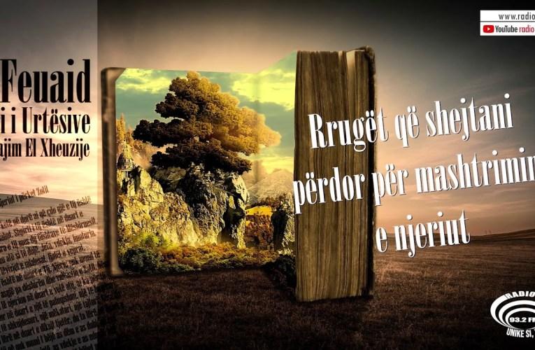 Libri i Urtesive 50   Rrugët që shejtani përdor për mashtrimin e njeriut