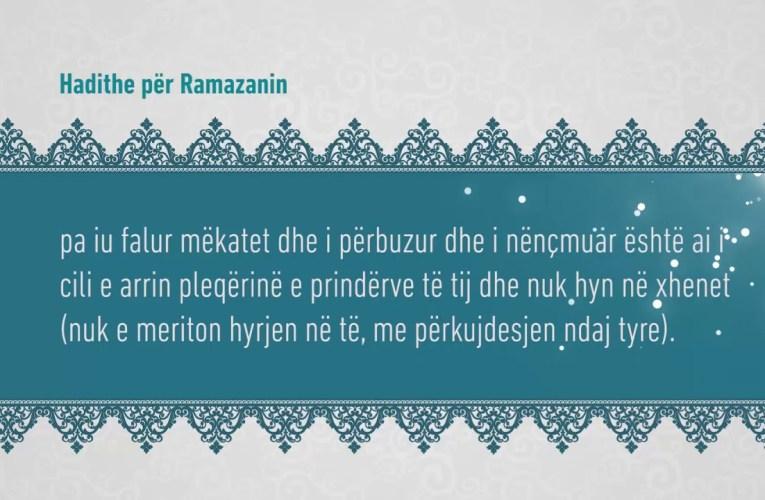 Ramazani 183