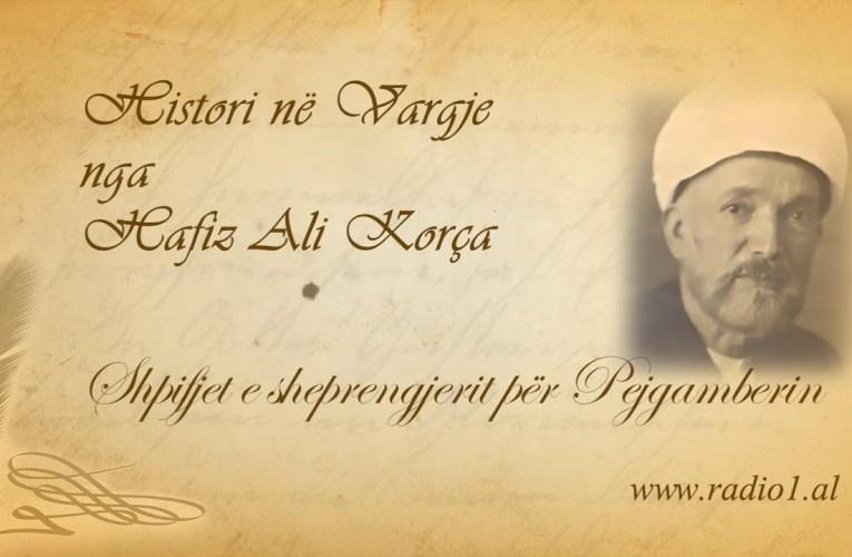 Histori ne vargje   Hafiz Ali Korca   188 Shpifjet e sheprengjerit për Pejgamberin