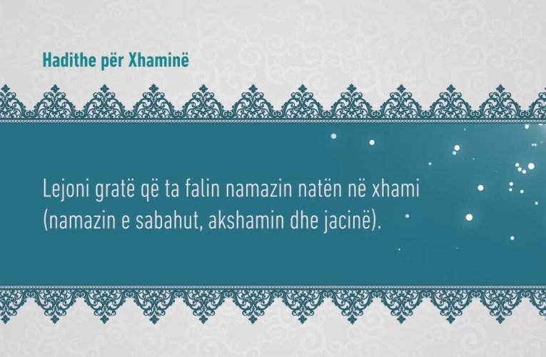 Xhamia 143