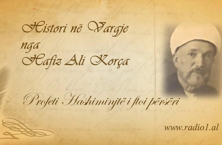 Histori ne vargje   Hafiz Ali Korca   197 Profeti Hashiminjtë i ftoi përsëri