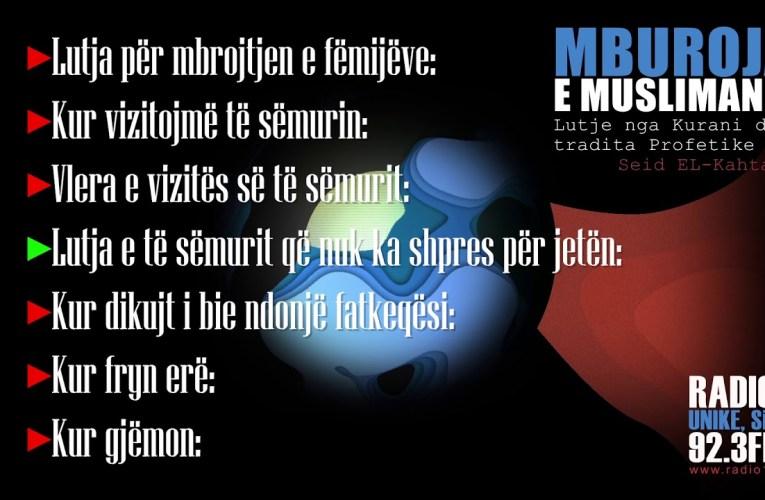 MBUROJA E MUSLIMANIT   20