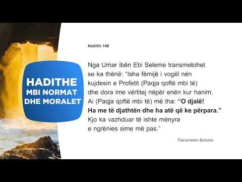 Hadithet e moralit 54 | Tema e permendjes se emrit te Allahut ne fillim te ushqimit falenderimit te