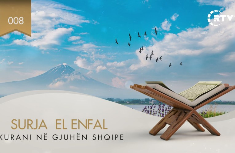 008 El Enfal  – Kuptimi i Kuranit në gjuhën shqipe