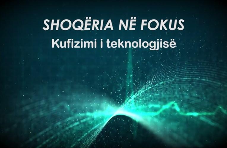 Shoqëria në fokus – Kufizimi i teknologjisë