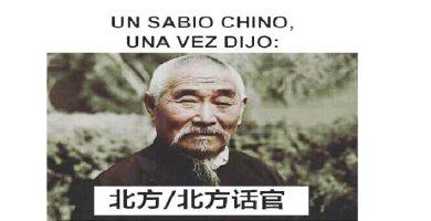 SABIO CHINO- CONVERTIRSE