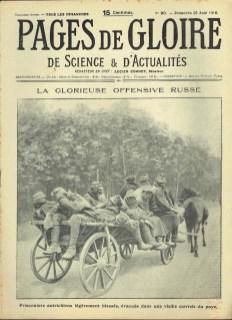 1916-08-20