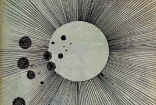 Cosmograma by Flying Lotus - cover album