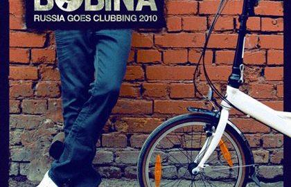 Russia Goes Clubbing 2010 by Bobina - cover album