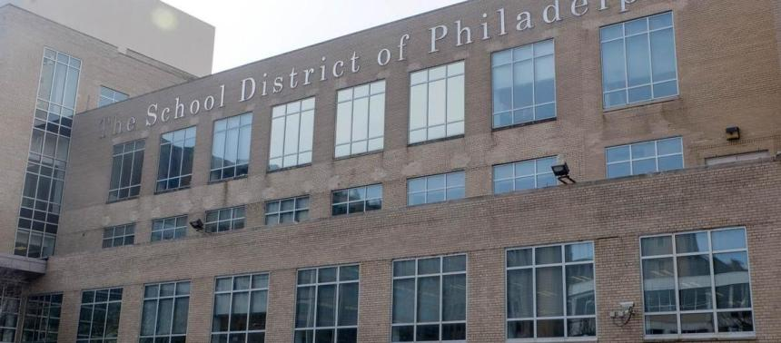 State grants give cultural boost to 6 NE Philly schools school 20district 20of 20philadelphia stephens 11 0