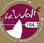 104.7 The Wolf WMOS Montauk Mohegan Sun