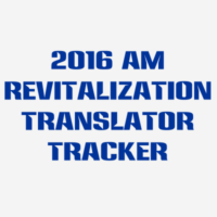 2016 AM Revitalization Translator Tracker
