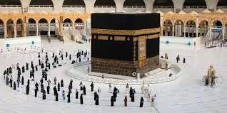 Ministry of Hajj & Umrah downsizes male guardian list