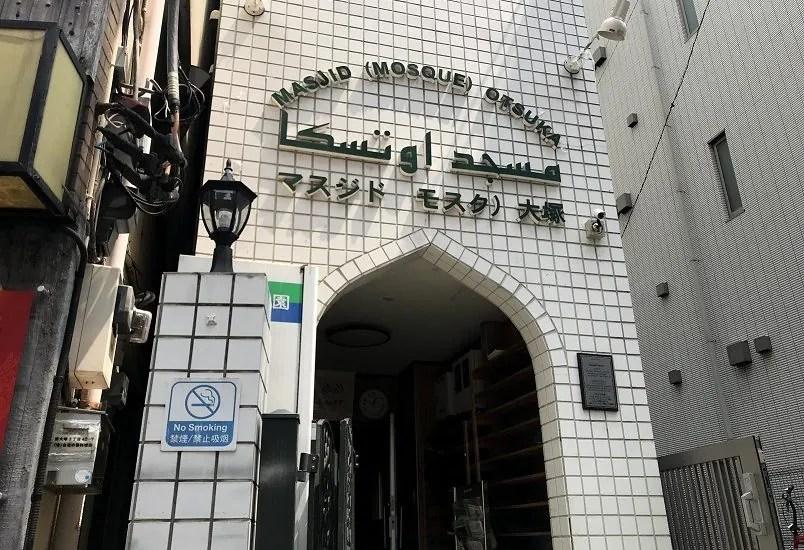 The dedicated Dawah efforts of Sheikh Nimatullah Yurt (RA) in Japan – Haroon Qureshi