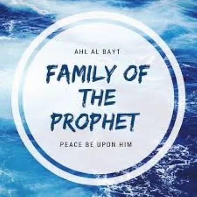 Fatimah RA – Part 14