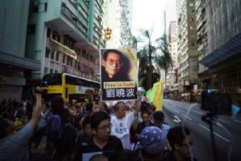 Fallece el disidente chino Liu Xiaobo tras pasar ocho años en la cárcel - 17c2285581900d688006640a42feb5857380fa99-300x200