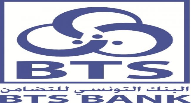 أي دور لهياكل مساندة المشاريع…و البنك التونسي للتضامن طريق مسدود؟