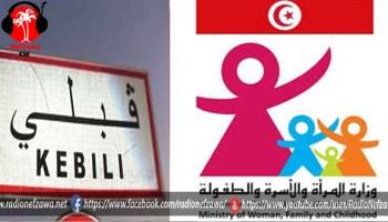 عن المندوبية الجهوية للمرأة والأسرة : غلق رياض الأطفال التي يكون فيها اخلالات أو تجاوزات …