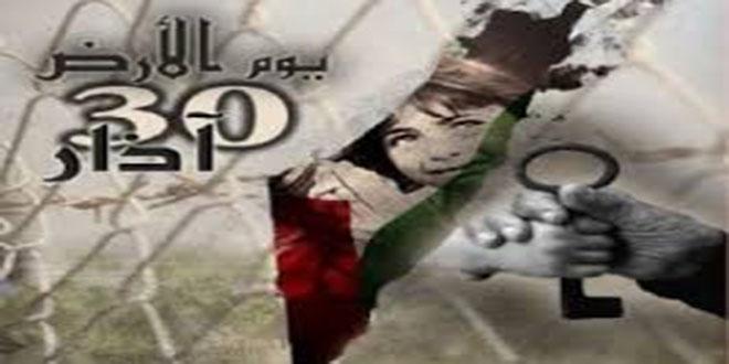 اليوم : الذكرى 42 ليوم الأرض الفلسطيني