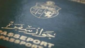 تصنيف جديد:ترتيب جواز السفر التونسي عالميا