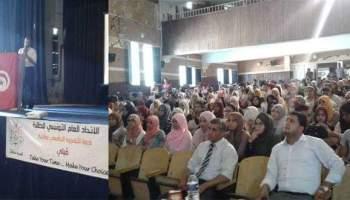 يوم دراسي حول التوجيه الجامعي بدار الثقافة إبن الهيثم(صور)