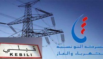 """مواطن أصيل قرية بنمحمد :""""نطالب بتزويدنا بالتيار الكهربائي و إلا سنقوم بوقفة إحتجاجية"""""""