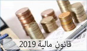 قانون المالية 2019: إحالة الفصل 36 على لجنة المالية