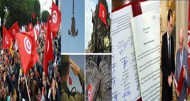 ماذا حصل في تونس في 2018 ؟؟؟