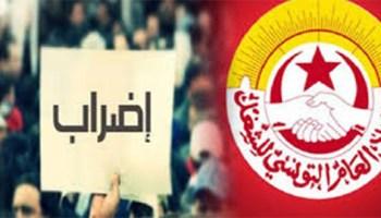 الثّاني من نوعه في أقل من شهرين : اضراب عام في تونس اليوم