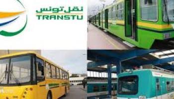 شركة نقل تونس تكشف تاريخ بيع اشتراكات النقل المدرسي و الجامعي
