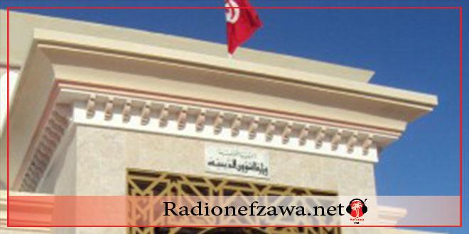 وزارة الشؤون الدينية بصدد إعداد القائمات النهائية للحجيج