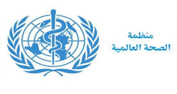 """منظمة الصحة العالمية تُحذّر من تفشّي """"قاتل"""" للوباء"""