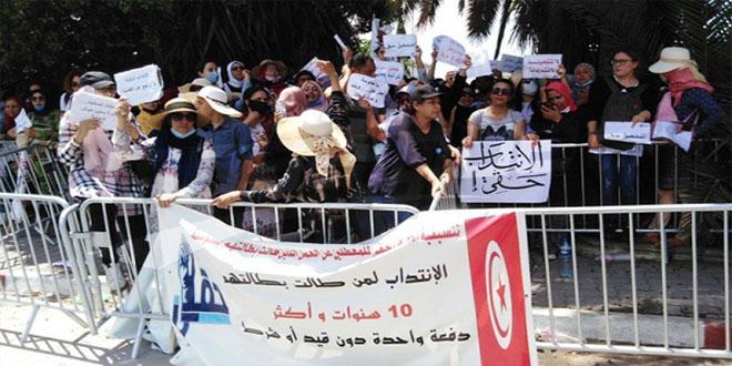 """وقفة احتجاجية اليوم الاربعاء لتنسيقية """"الإنتداب حقي""""بساحة باردو"""