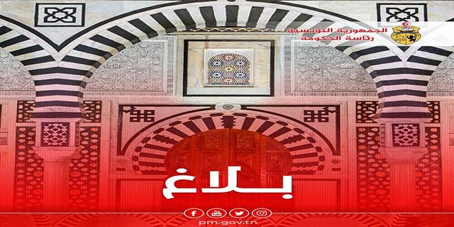 رئيس الحكومة يقيل والي القصرين و معتمد سبيطلة و اعفاء رئيس منطقة الأمن الوطني