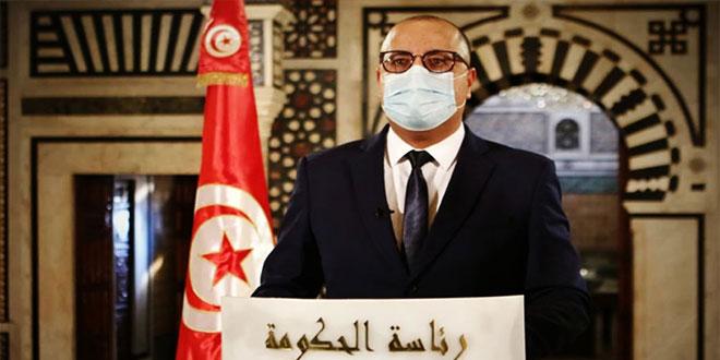 رئيس الحكومة :  يلقي الليلة كلمة للشعب التونسي